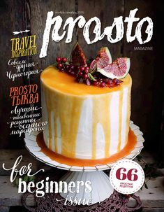 Prosto magazine for beginners