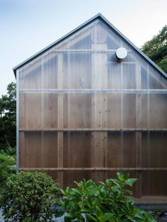 The Light Shed was designed and built by FT Architects for a photographer in Kanagawa, Japan. Located behind the artist's home, the small studio puts everything he needs to stage a good photo right in his backyard. The atelier features a plywood roof, which is gabled and transformed to let light in at controlled angles. Walled …