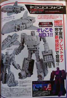 Transformers Unite Warriors (Japanese Combiner Wars) Blast Off