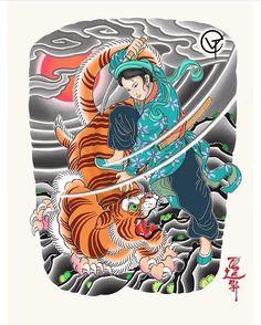 - Famous Last Words Vietnamese Writing, Hanoi Old Quarter, Oriental, Writing Tattoos, Japan Tattoo, Japan Fashion, Tattoo Sketches, Traditional Tattoo, Sleeve Tattoos