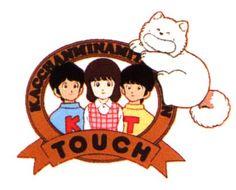 Katchan - Minami - Tatchan Touch | Adachi Mitsuru