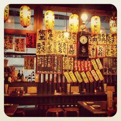 Découvrir un bar à saké dans le quartier Izakaya à Kyoto