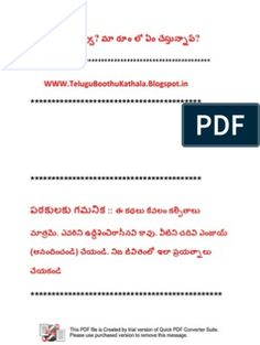 A2Z Telugu Boothu Kathalu (10) Free Novels, Free Pdf Books, Books To Read Online, Reading Online, Hot Stories, Business Software, Telugu, How To Remove, Messages