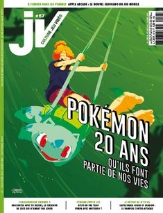 JV#67 - Octobre 2019 (01) Arcade, Magazine, Cover, Movie Posters, Character, Film Poster, Magazines, Billboard, Lettering