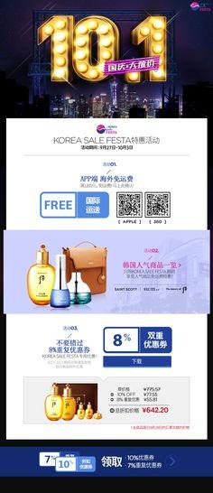 Global.Lotte.com Designed by 이아람