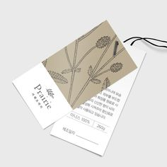 Hyebeen Lee-201807-01 | 비즈하우스 Collateral Design, Brand Identity Design, Branding Design, Tag Design, Label Design, Packaging Design Inspiration, Web Design Inspiration, Coffee Label, Boutique Decor
