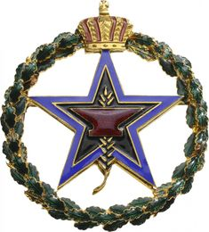BELGIUM - LABOUR DECORATION | Breast Star, 61 mm, Bronze gilt, enameled, thin pin on reverse. Superb rare badge