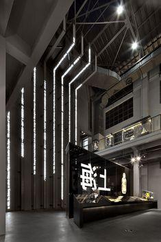 Shanghai Museum of Glass by COORDINATION ASIA   Photo: diephotodesigner.de