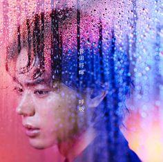 菅田将暉「呼吸」ジャケット - 菅田将暉「呼吸」アートワーク公開 の画像ギャラリー 1枚目(全2枚) - 音楽ナタリー