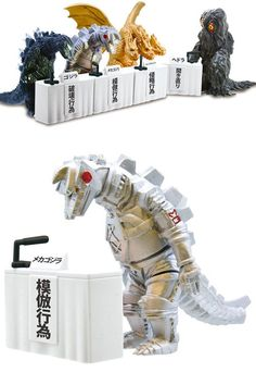 These kaiju figurines show Japanese monsters humbly apologizing for the damage they've caused.