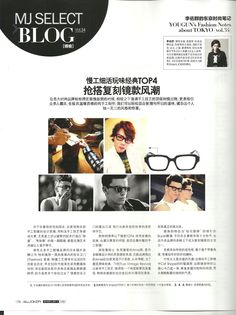 TVR hits on Men's Joker magazine