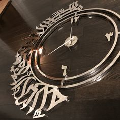 Mashallah Islamic Art Wall Clock Art by SukarDecor on Etsy Islamic Wall Decor, Modern Wall Decor, Clock Art, Clock Decor, Clocks, Wall Art Crafts, Art Stand, Font Art, Wall Clock Design