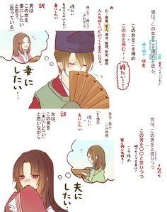 かげちよ (@kagetsuchiyo18) さんの漫画   3作目   ツイコミ(仮) Manga, Fictional Characters, Manga Anime, Manga Comics, Fantasy Characters, Manga Art