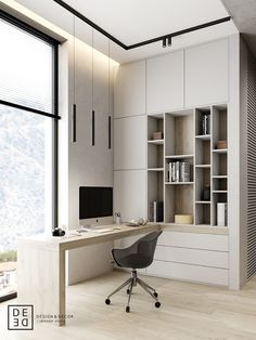 amp DE Studio on BehanceDE amp DE Studio on Behance Contemporary home office design with tons of natural light and minimal furniture. Vintage Home Office Design office design Home Office Space, Small Office, Home Office Decor, Home Decor, Office Ideas, Office Cubicles, Loft Office, Office Fun, Desk Space
