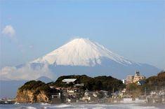 Les Excursions à Tokyo / Balade à Kamakura / Japon