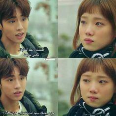 K Quotes, Movie Quotes, Arabic Words, Arabic Quotes, Korean Drama Quotes, Joo Hyuk, Arabic Funny, Motivational Phrases, Bo Gum