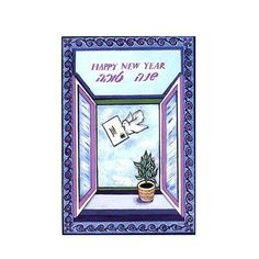 Happy New Year Shana Tova - Dove in the Window - 6 Greeting Cards and Envelopes Per Order