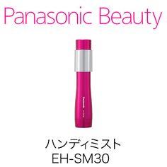 超音波美容器 ハンディミスト EH-SM30 | フェイスケア | Panasonic Beauty | Panasonic