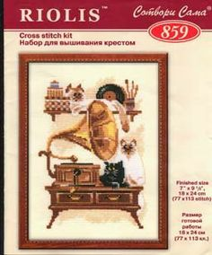 Cross-stitch Vintage Musical Sound, part 1...   taklis.t — «Sdelano325 (1).jpg» на Яндекс.Фотках