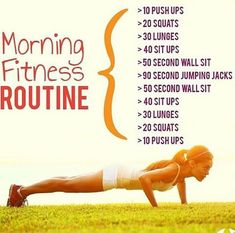 Who's doing this tomorrow morning?