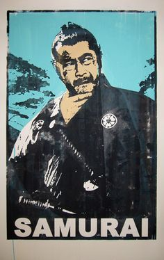 Toshiro Mifune- I also did a print with Mifune as a samurai. This one is much better.