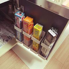 Kitchen Views, Daiso, Kitchen Organization, Getting Organized, Decoration, Magazine Rack, Kitchen Remodel, Small Spaces, Storage