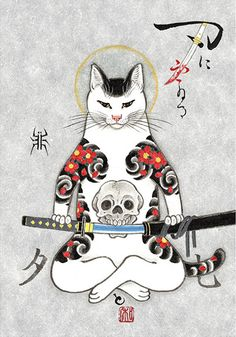 Kazuaki Horitomo Kitamura combines his love of art with his love of cats. Japanese Cat, Japanese American, Tattoo Japanese, Art Chinois, Image Chat, Art Asiatique, Japan Tattoo, Illustration Art, Illustrations