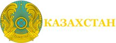 Embassy of the Republic of Kazakhstan to the United Arab Emirates