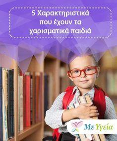5 Χαρακτηριστικά που έχουν τα χαρισματικά παιδιά Το να έχετε χαρισματικά παιδιά στο σπίτι ή στο σχολείο μπορεί να αποτελεί πρόκληση. Το να διεγείρετε τις δυνατότητές τους και να τα βοηθήσετε στις σχέσεις τους είναι η καλύτερη βοήθεια που μπορείτε να τους προσφέρετε. Intuition, Kids And Parenting, Health Fitness, Classroom, Mom, Reading, Children, Bebe, Class Room