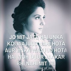 Maya Quotes, Sign Quotes, True Quotes, Funny Quotes, Qoutes, Deep Words, True Words, Broken Heart Status, Jennifer Winget Beyhadh