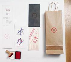 Desain Stempel Karet - IVAN Y RAQUEL 2