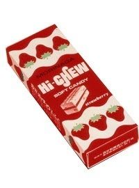 1970年代の箱入りの森永製菓「ハイチュー(イチゴ味)」は遠足に持っていくお菓子の大定番