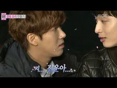 We Got Married, Double Date(1) #03, 더블데이트(1) 20130330