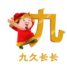 Cny Greetings, Singapore, Ronald Mcdonald, Chinese, Stickers, Love, Happy, Gifs, Fictional Characters