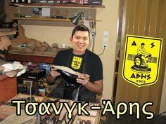 """752 """"Μου αρέσει!"""", 13 σχόλια - Τα πάντα όλα για την πλάκα μας (@ta_panta_ola__) στο Instagram: """"#survivorgreece #survivorgr"""" Funny Memes, Jokes, Just For Laughs, Funny Photos, Greece, Funny Stuff, Lol, Humor, Music"""