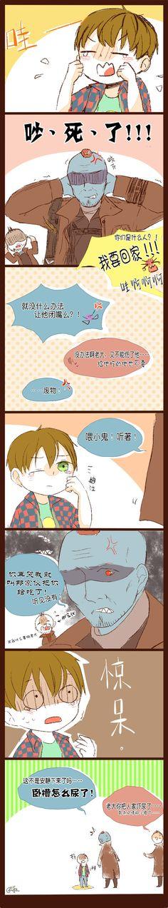 「【GotG】Yondu & Little Starlord」/「R雨」の漫画 [pixiv]