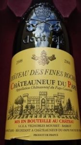 Dégustation sur MonVin.fr :: Chateauneuf du Pape 2008 - Superbes arômes avec un gout de réglisse. Température de service 15 degrés agréable. A revoir avec plaisir.