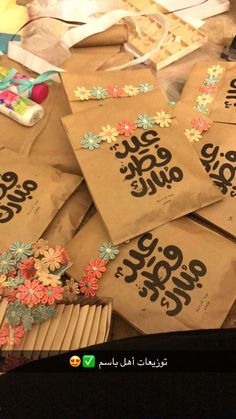 Printed brown bags used as Eid favors Eid Crafts, Valentine Crafts, Crafts For Kids, Eid Favours, Favors, Ramadan Gifts, Eid Gift, Folding Socks, Eid Card Designs