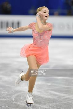 Maria Sotskova of Russia competes in the Ladies short progam during the ISU Junior & Senior Grand Prix of Figure Skating Final at Nippon Gaishi Hall on December 8, 2017 in Nagoya, Japan.
