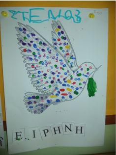 ...Το Νηπιαγωγείο μ' αρέσει πιο πολύ.: Ένας ειρηνοποιός στην τάξη μας. 28th October, Greek Language, National Holidays, Open House, Activities For Kids, Kindergarten, Peace, War, Blog