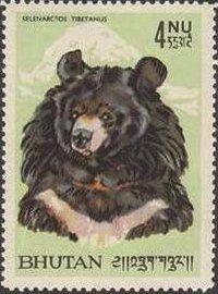 Francobollo: Himalayan Black Bear (Ursus thibethanus) (Bhutan) (Animali nativi) Mi:BT 82A,Sn:BT 66,Yt:BT 73