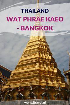 Een must do als je Bangkok bezoekt is de Wat Phra Kaeo/Tempel van de Jade Boeddha. Deze tempel ligt op het terrein van de Grand Palace en is één van de belangrijkste en meest bezochte bezienswaardigheden van Bangkok. Meer lezen? Kijk dan op mijn website. #watphrakaeo #jadeboeddha #bangkok #thailand #jtravel #jtravelblog