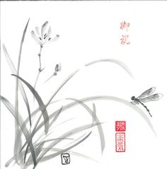 Dragonfly and Orchid is an original sumi-e painting, which is created in Japanese tradition by artist Irina Terentieva. Dragonfly symbolizes good
