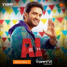 Watch Sun TV Live online anytime anywhere through YuppTV. Access your favourite TV shows and programs on Tamil Entertainment channel Sun TV on your Smart TV, Mobile, etc. Tv Live Online, Tv Channels, Smart Tv, Watches Online, Favorite Tv Shows, Entertaining, Indian, Sun, Movies