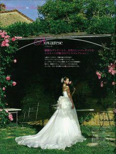25ans ウエディング ドレス(2013.07.22) P.57 EPNV18 #NOVARESE #25ans #wedding #dress