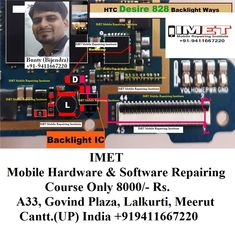 HTC Desire 828 Display Light Problem Solution Jumper Ways Problem And Solution, Jumper, Display, Smartphone, Projects, Floor Space, Log Projects, Blue Prints, Billboard