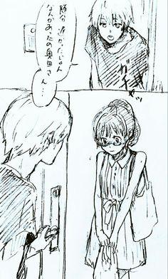 Karma Akabane x Manami Okuda    Karumana    Assassination Classroom