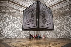 This Mysterious Cube Uses Shadows To Display The Delicacies Of Eastern Art. - http://www.lifebuzz.com/iranian-architecture/