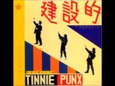 いとうせいこう & TINNIE PUNX - 東京ブロンクス