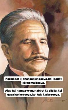 Allama iqbal Best Picture For types of Poetry For Your Taste You are looking for something, and it is going to tell you exactly what you are looking for, and you didn't find that picture. Urdu Poetry Ghalib, Iqbal Poetry, Poetry Quotes In Urdu, Sufi Poetry, Love Poetry Urdu, Punjabi Poems, Punjabi Love Quotes, Islamic Love Quotes, Poet Quotes